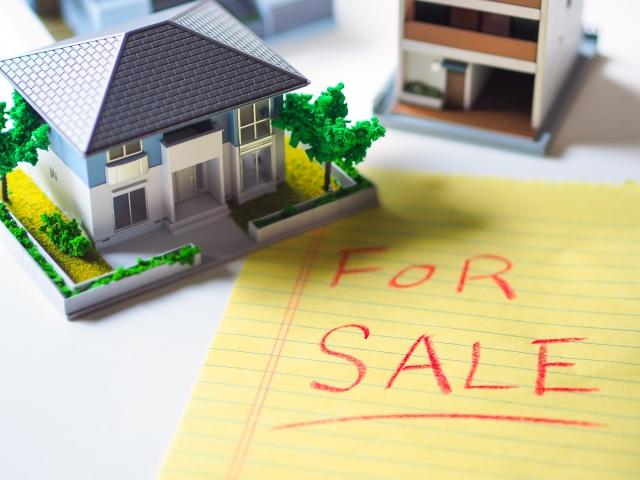 家を売り出す