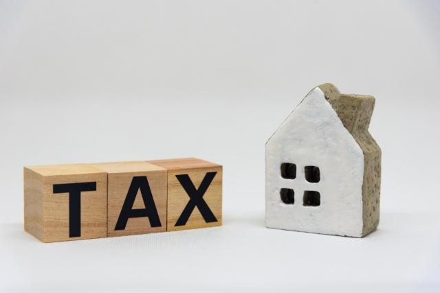 空き家売却の税金の基礎知識 不動産と税金イメージ