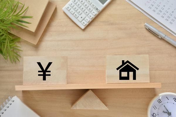 家の買い替えを成功させたい!ベストな手順や基礎知識を伝授