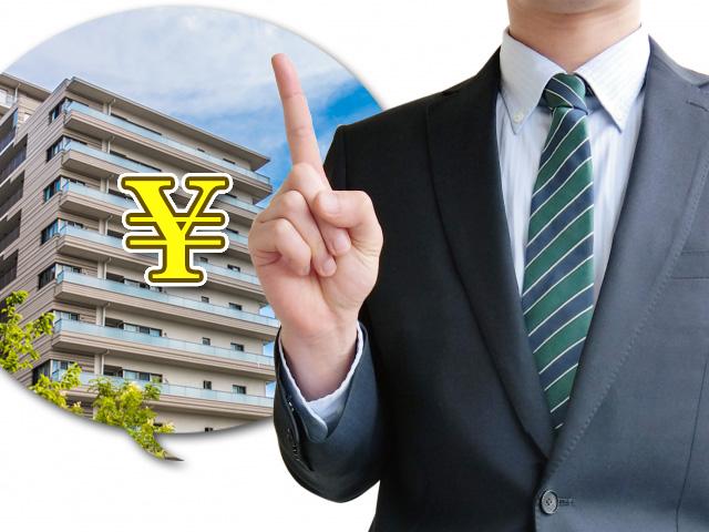 【マンション売却の流れ】早く・高く売る成功のコツを解説!