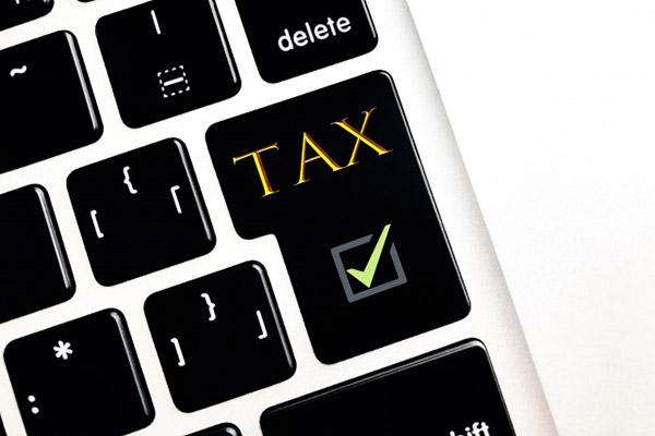 税金について不勉強