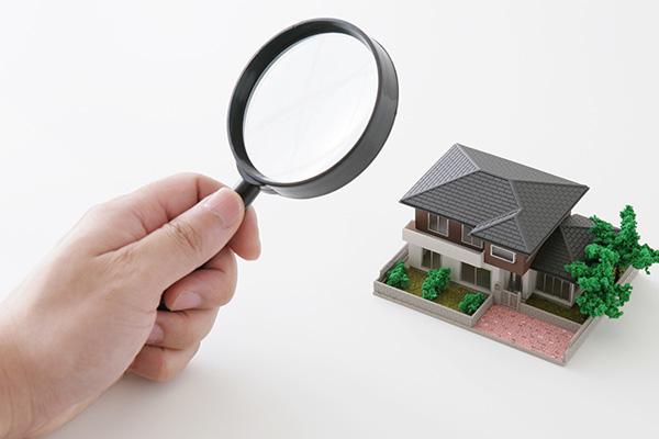 家の査定にはコツがある!依頼前にすべき準備と注意点とは?