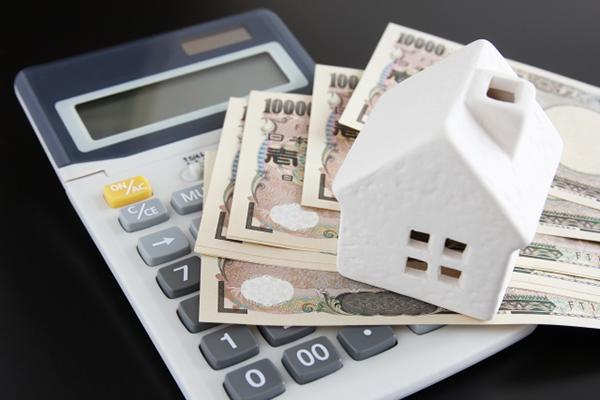 マイホーム売却で使える5つの特例とは?損をしないための節税テクを伝授