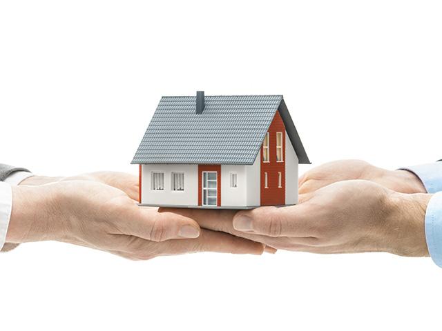 居住用財産を売却したときの5つの税金特例