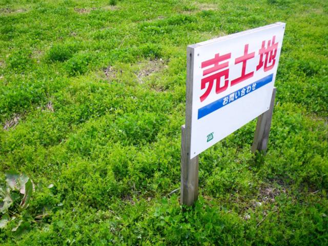 土地売却による相続対策