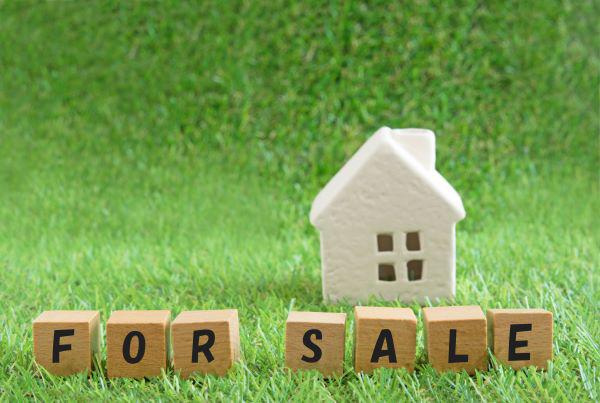 家屋売却で良くある13の疑問|すべてに答えます!